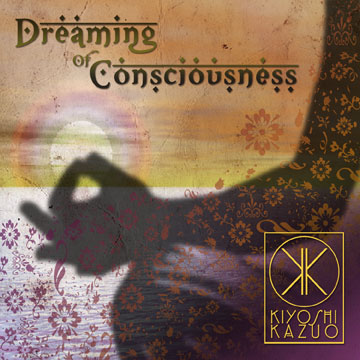 Dreaming of Consciousness